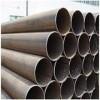 Triangular steel pipe
